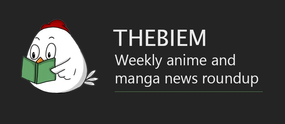Anime and Manga News Roundup 23/09/2018